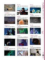 book_bingjia_28.jpg