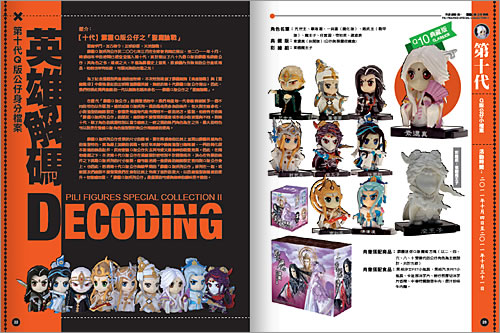 book_qfigure2page02.jpg