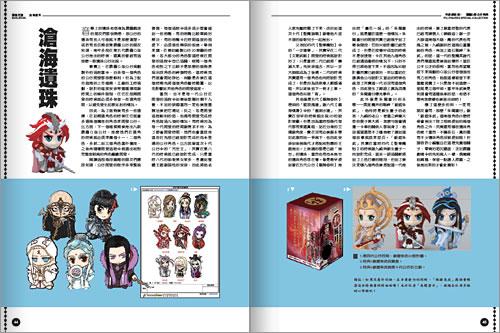 book_qfigure2page04.jpg