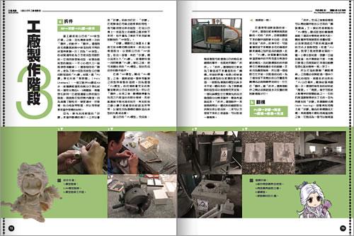 book_qfigure2page08.jpg