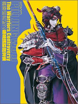 book_xiaohuan01.jpg