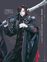 book_xiaohuan06.jpg