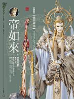 book_xiaohuan08.jpg