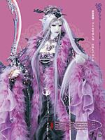 book_xiaohuan07.jpg