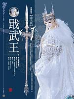 book_xiaohuan10.jpg