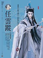 book_xiaohuan09.jpg