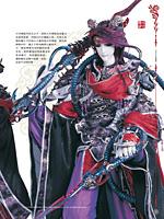 book_xiaohuan12.jpg