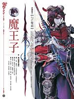 book_xiaohuan13.jpg