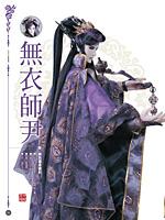 book_xiaohuan14.jpg