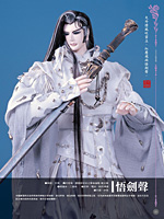 book_xiaohuan16.jpg