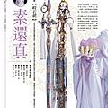 book_xiaohuan18.jpg
