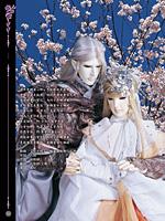 book_xiaohuan19.jpg