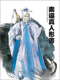 book_3d_su03.jpg