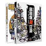 book_mix_comic.jpg