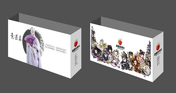奇幻基地10週年加霹靂紙提袋3Dss1.jpg