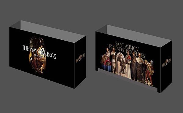 奇幻基地10週年加霹靂紙提袋3Dss2.jpg
