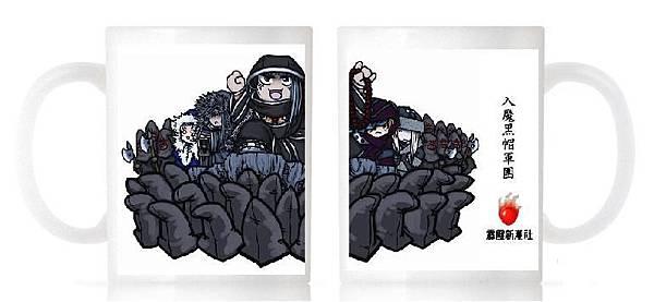 入魔黑帽軍團.JPG