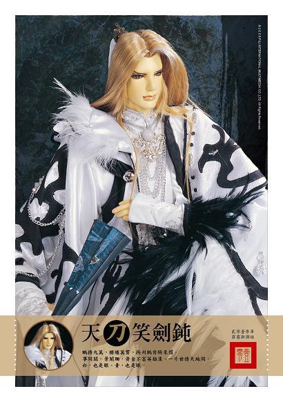 book_tienqi131笑劍鈍單月曆-2010年1月.jpg