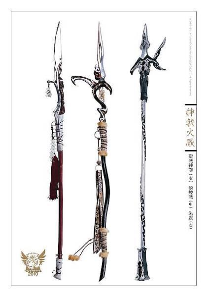 03神戟火厭-夏6-8月(正面)s.JPG
