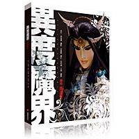 book_photo_mo.jpg