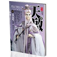 book_tienqi2.jpg
