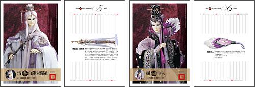 gift_book0920.jpg