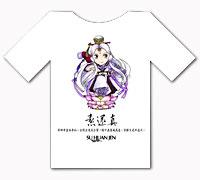 t_shirt_book1001.jpg