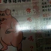 肉乾 (8).jpg