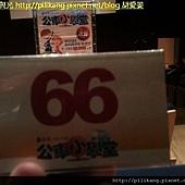 集會堂 (25).jpg