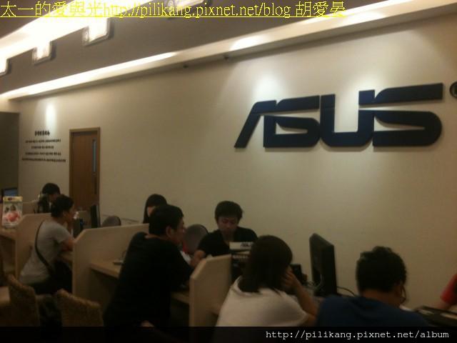 ASUS (12).jpg