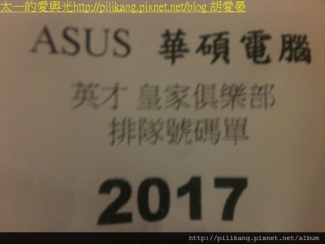 ASUS (17).jpg