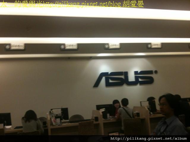 ASUS (18).jpg
