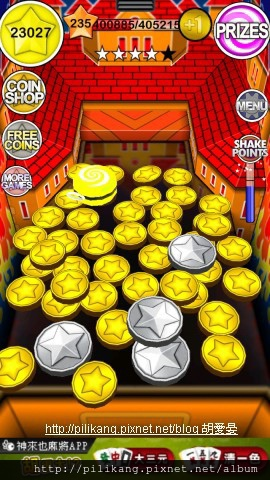 coin (15).jpg