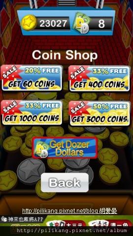coin (16).jpg