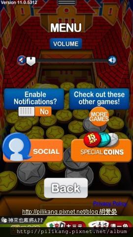 coin (18).jpg