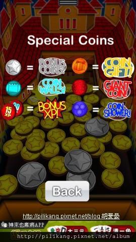 coin (19).jpg
