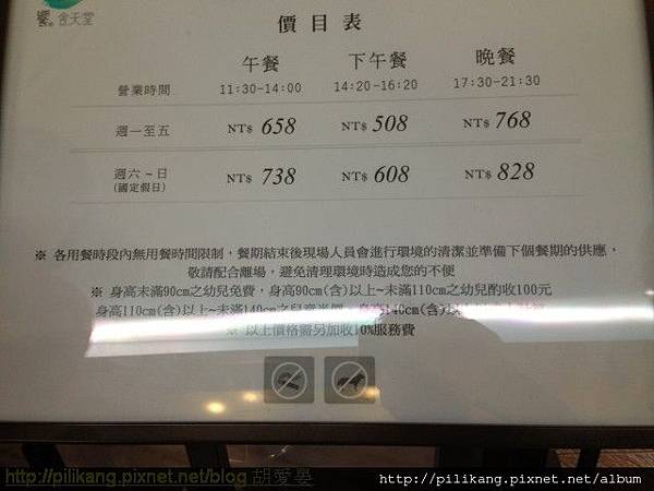 饗食 (2).jpg