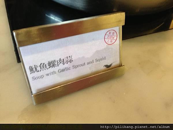 饗食 (104).jpg
