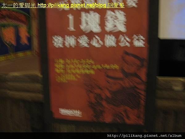 時代村 (87).jpg