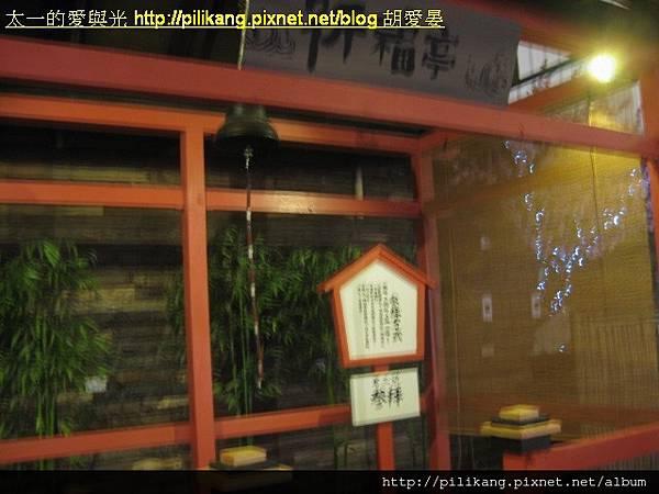 時代村 (108).jpg