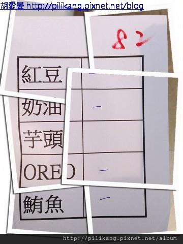 丸滿 (1).jpg