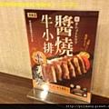 定食八 (7).jpg