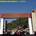 濁水巷 (6).jpg