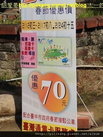 濁水巷 (7).jpg