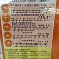 瑞成 (10).jpg