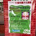 瑞成 (1).jpg