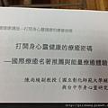 瑞成 (7).jpg