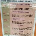 瑞成 (9).jpg