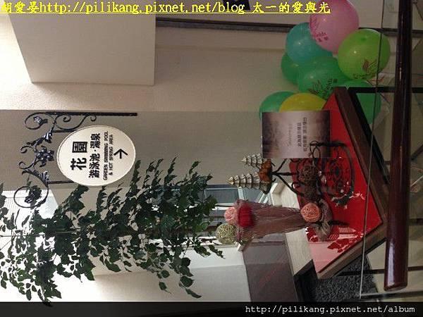 清新 (3).jpg