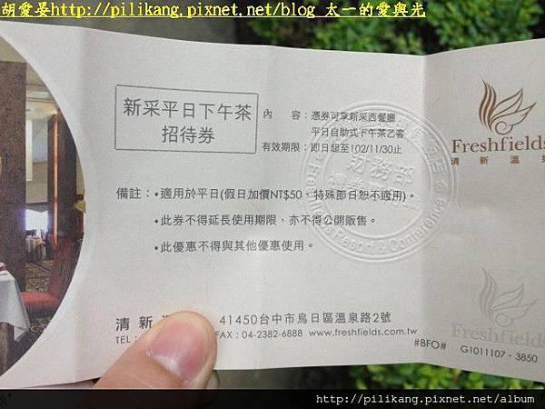 清新 (9).jpg
